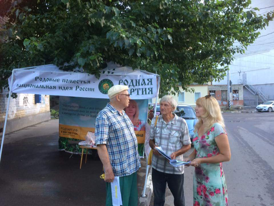 Family Party will run in Saratov regional elections