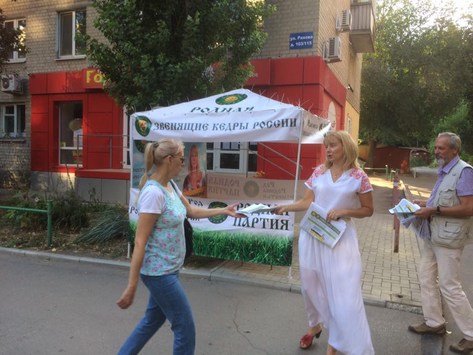 Family Party candidate achieved second place in Saratov regional elections