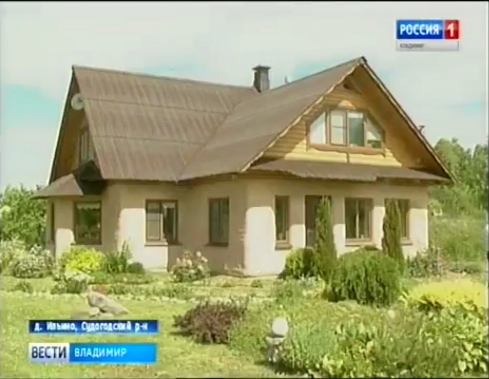ONF activists went to family homesteads in Vladimir region